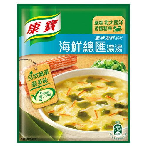 愛買線上購物:康寶濃湯自然原味海鮮總匯38.3g*2入袋【愛買】