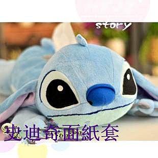 =優生活=((我最低價))日本正版授權 迪士尼 史迪奇 可愛抱枕 造型面紙套 紙巾套