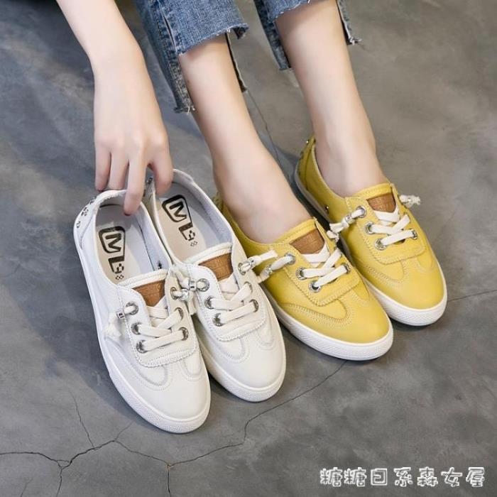 春季新款韓版淺口小白鞋女平底百搭休閒單鞋一腳蹬懶人鞋