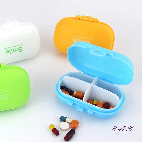 馬卡龍耳環飾品收納盒 淺艇堡小物盒 藥品置物盒 小物收納盒 攜帶收納盒 攜帶藥品盒子 592