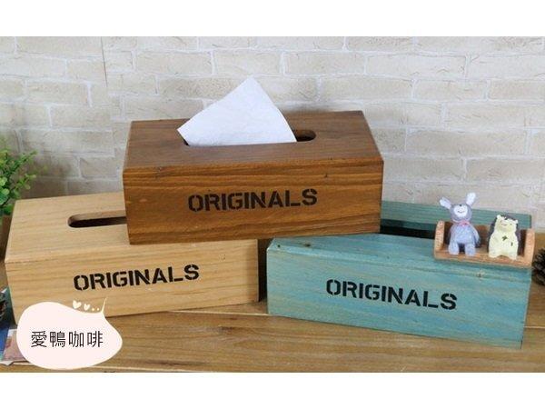 《愛鴨咖啡》zakka雜貨 木製面纸盒 抽取式面紙收納盒