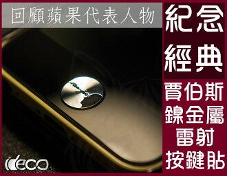 Apple iPhone 4 / 4S / 5 賈伯斯紀念款 HOME鍵貼【A-APL-H05】鎳金屬雷射 按鍵貼 Alice3C