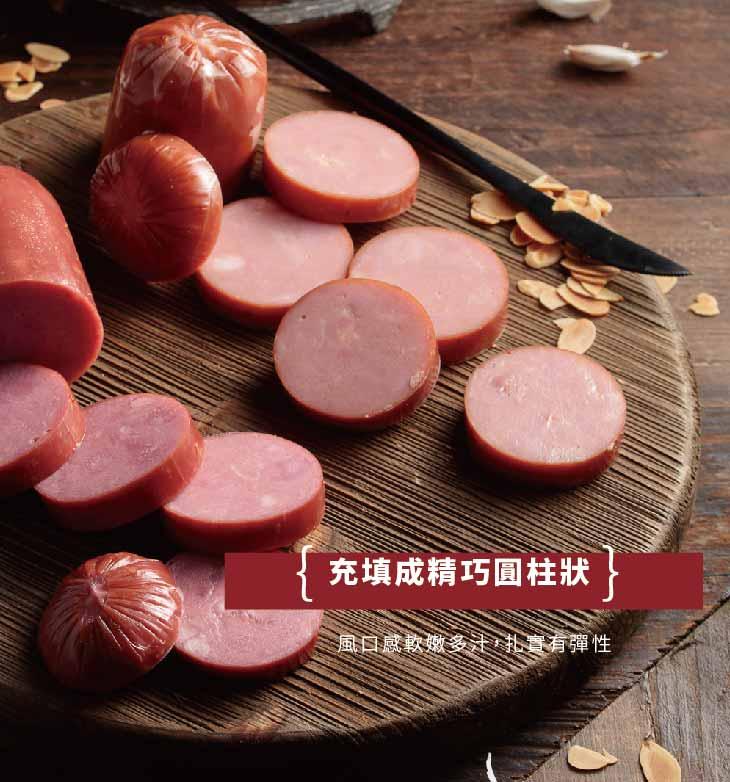 【台畜】雞肉古早味火腿 (250g) 3
