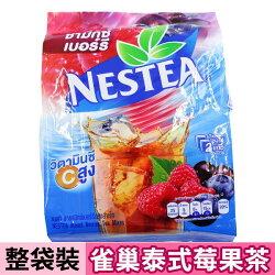 泰國正宗 NESTEA 雀巢綜合莓果茶 12.5g*18包/整袋 NESTEA泰國莓果茶 方便 沖泡 隨身包【AN SHOP】