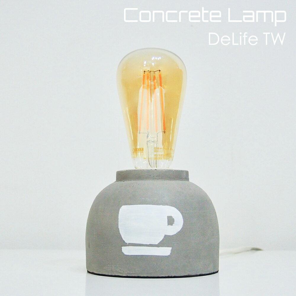 DeLife 咖啡水泥燈座- 附LED愛迪生燈泡 1