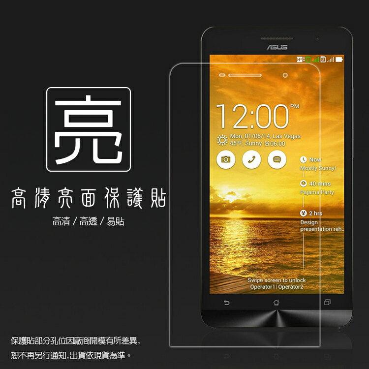 亮面螢幕保護貼 ASUS 華碩 ZenFone6 A600CG T00G/A601CG Z002 保護貼 軟性 亮貼 亮面貼 保護膜