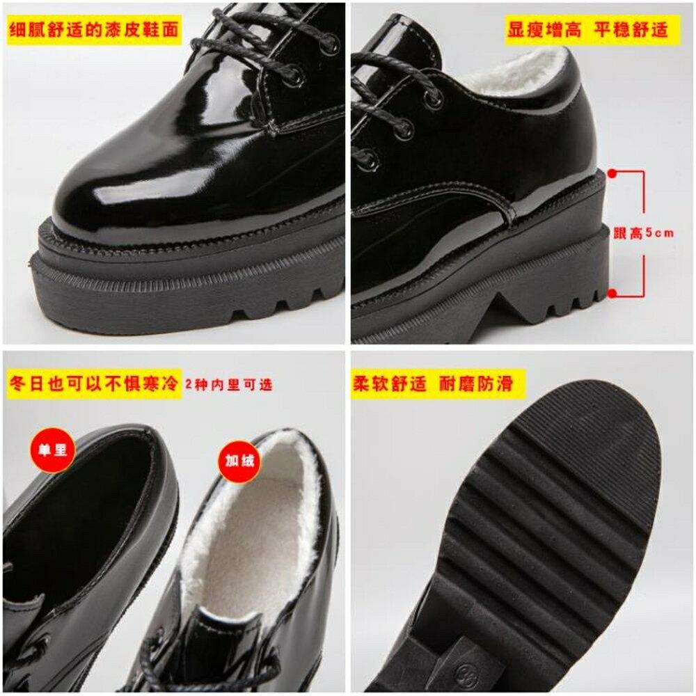 小皮鞋  新款英倫風ins小皮鞋女韓版百搭厚底鬆糕鞋漆皮加絨鞋子女 歐歐流行館
