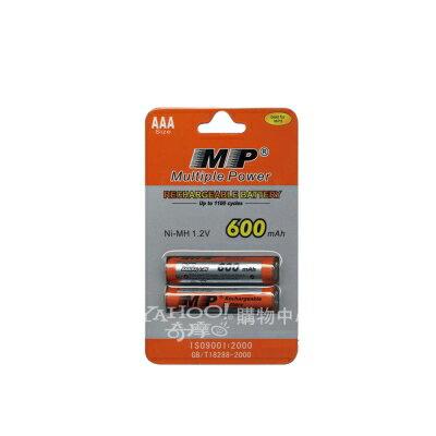 【純米小舖】MP 四號鎳氫充電電池 AAA 適用數位式無線電話相容HHR-55AAAB
