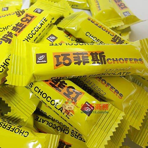 【0216零食會社】77牛奶巧菲斯