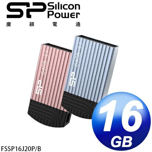 廣穎 SiliconPower Jewel J20 16GB USB3.0 迷你晶燦隨身碟