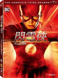 閃電俠第三季DVD