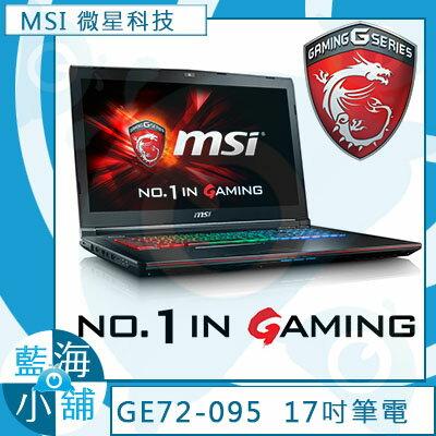 MSI 微星GE72 6QE(Apache Pro)-095TW  Windows 10∥GTX965-2G獨顯 筆記型電腦 -售完為止