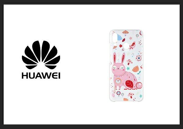 HUAWEI華為原廠Nova3奇遇系列-萌兔PC保護殼(台灣公司貨-盒裝)