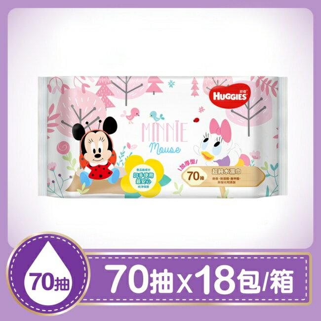 好奇純水嬰兒濕巾(迪士尼限定版)加厚型70抽18包(箱)