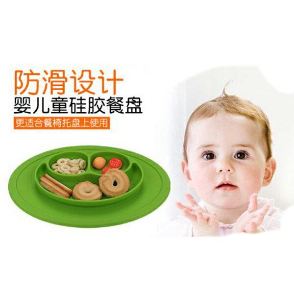 笑臉矽膠一體式餐墊餐盤 / 兒童餐具