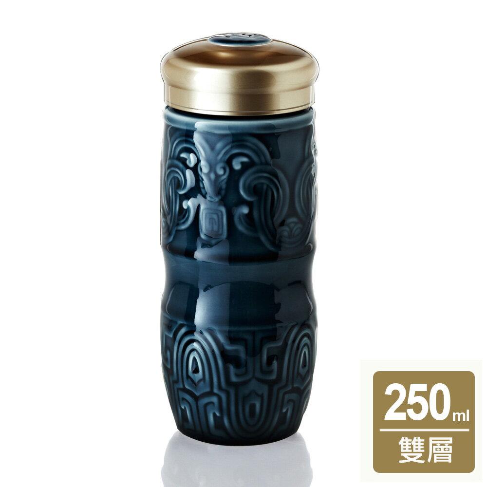 ~乾唐軒活瓷~龍紋隨身杯   大   雙層   礦藍