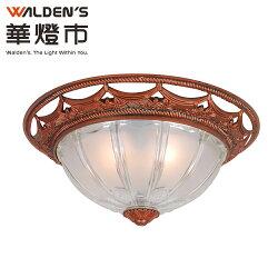 【華燈市】亞維格2燈古典吸頂燈 023113 燈飾燈具 走道燈玄關燈浴廁燈陽台燈