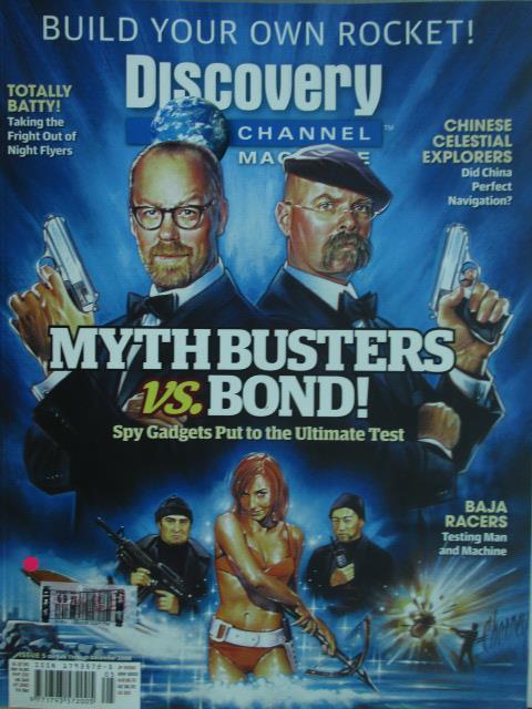 【書寶二手書T1/雜誌期刊_YBE】Discovery_Mythbusters VS Bond等
