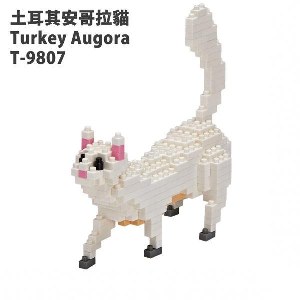 【Tico微型積木】寵物系列-土耳其安哥拉貓 Turkey Augora T-9807