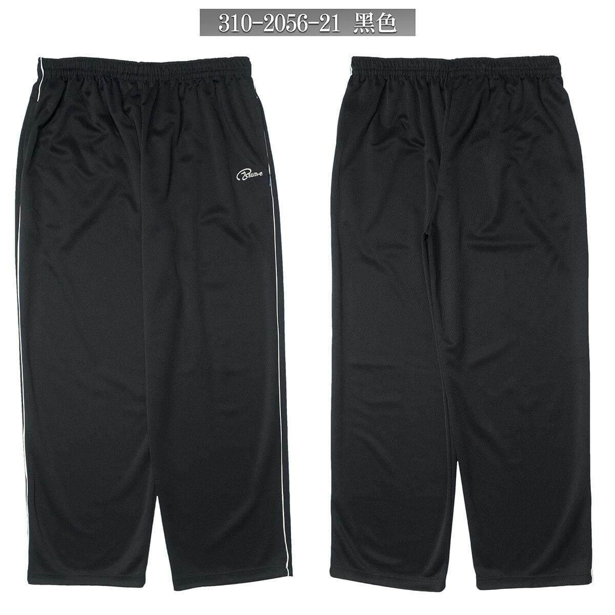 加大尺碼防潑水長褲 保暖台灣製長褲 防風休閒長褲 褲管無縮口彈性長褲 大尺碼男裝 全腰圍鬆緊帶休閒褲 黑色長褲 Made In Taiwan Big And Tall Water Repellent Pants Casual Pants (310-2056-08)深藍色、(310-2056-21)黑色、(310-2056-22)深灰色 4L 5L (腰圍:97~119公分  /  38~47英吋) 男女可穿 [實體店面保障] sun-e 1