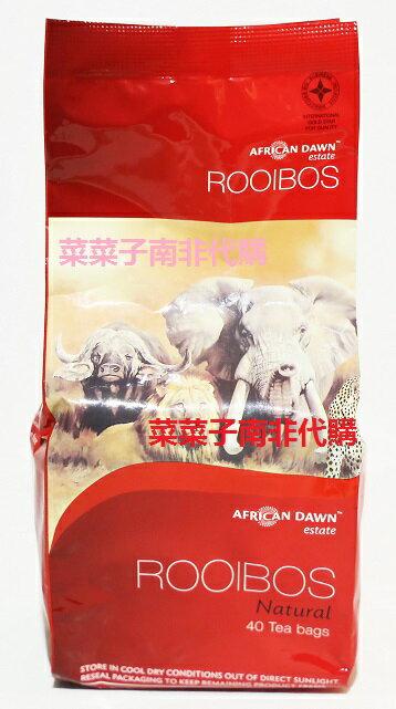 南非晨曦國寶茶 博士茶 原味 Rooibos tea~40包裝 菜菜子南非代購~