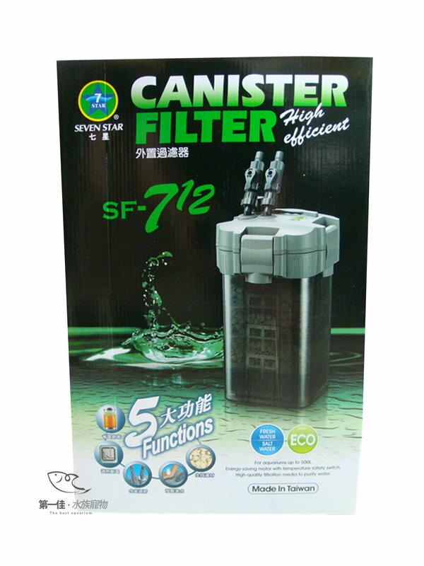 [第一佳 水族寵物] 台灣七星SEVEN STAR 外置圓桶過濾器/圓筒500L (附濾材) [SF-710] 免運