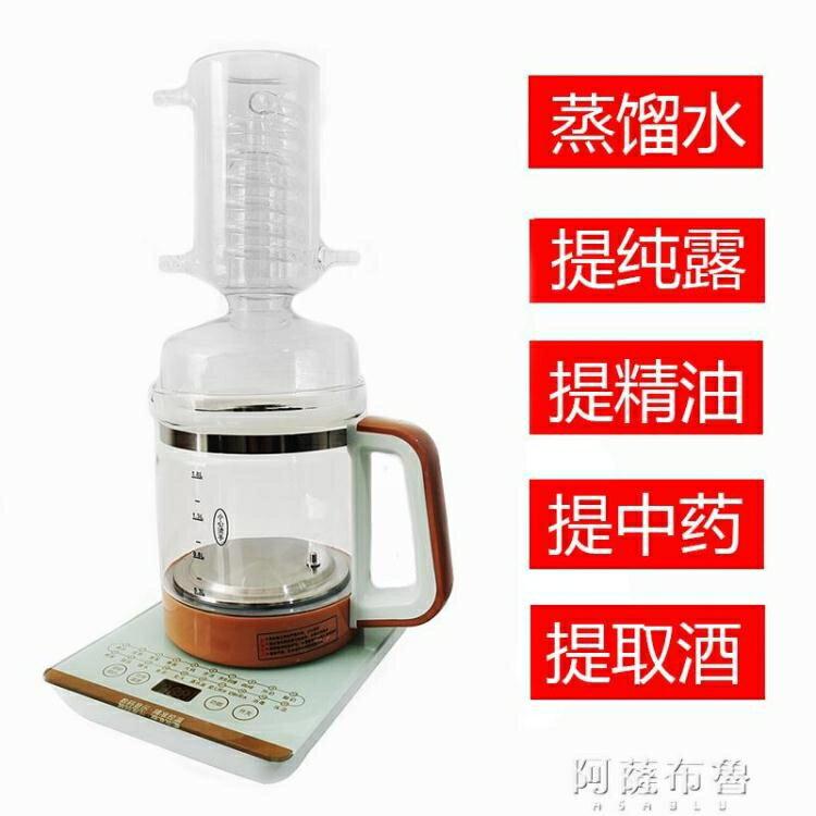 釀酒機 純露機家用小型玻璃精油提取設備釀酒提煉玫瑰鮮花草中藥蒸餾器