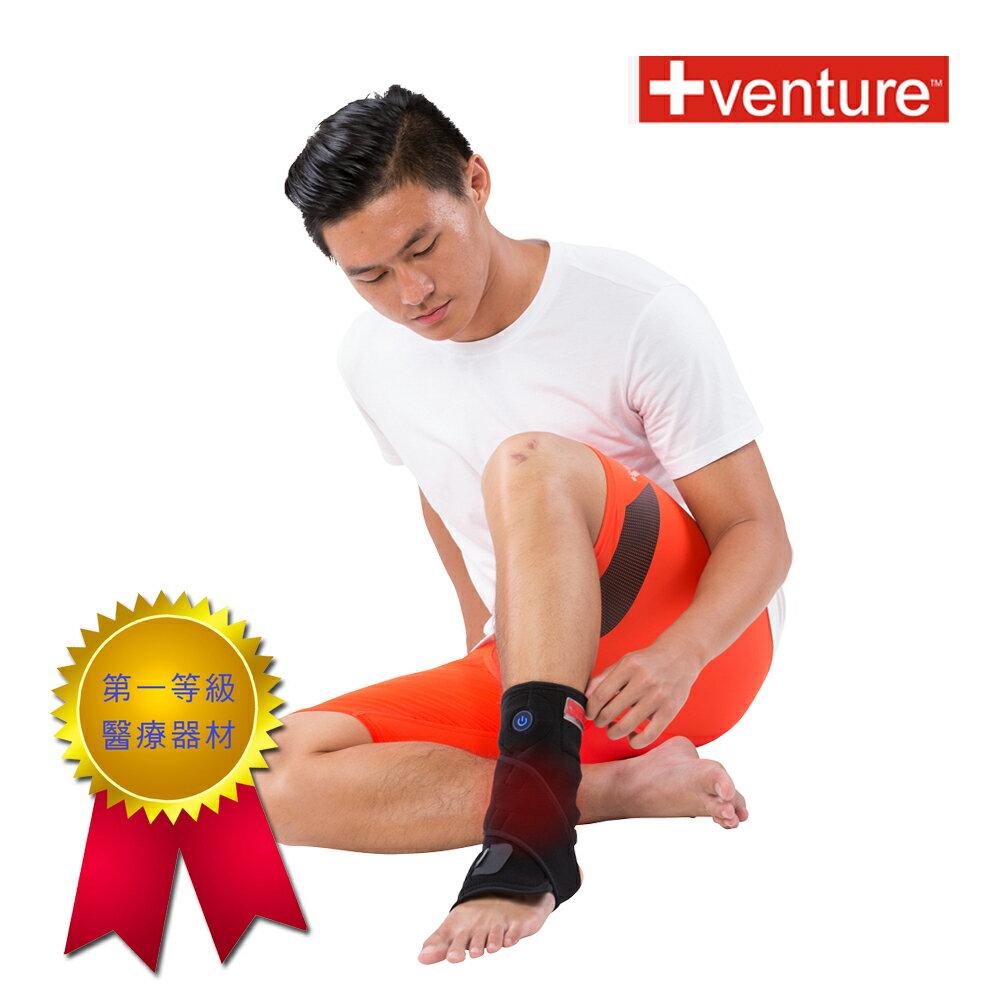 【+venture】SH-75鋰電踝部熱敷墊加贈專用鋰電池x1&車充 1