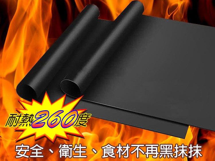 無毒不沾燒烤墊 BBQ-MAT 烤肉必備用品 玻璃纖維不沾布 保證不沾不黏不燒焦