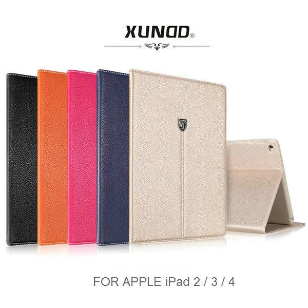 APPLE iPad 2 / 3 / 4 訊迪 XUNDD 貴族系列可立皮套 側翻皮套 保護套 可插卡皮套