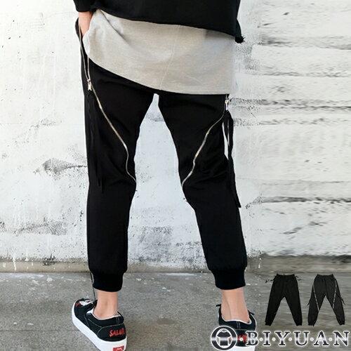 超大拉鏈造型休閒褲【Y0524】OBIYUAN高質感束口棉褲共1色