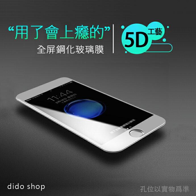 iPhone 8 Plus 5.5吋 5D滿版鋼化玻璃膜 保護貼 (PC038-9)【預購】 4