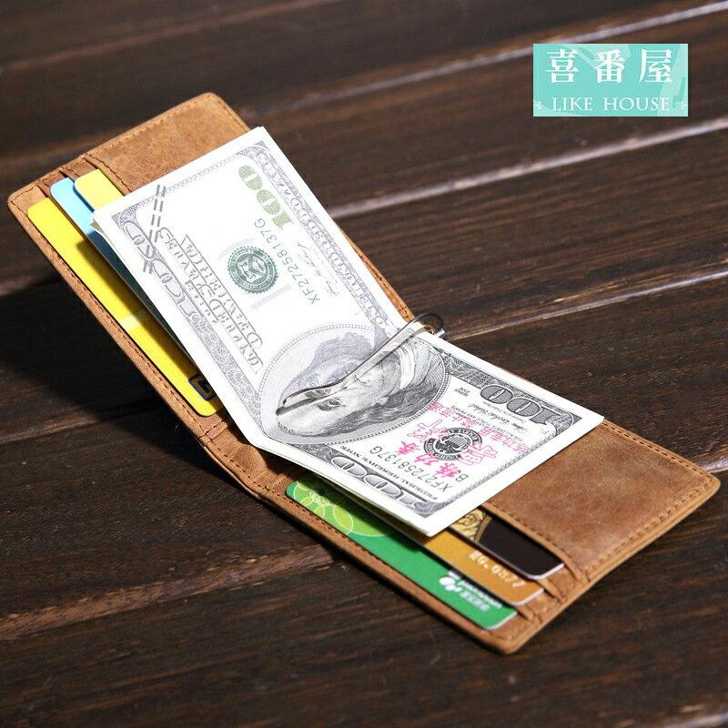 【喜番屋】日韓版真皮牛皮輕薄男士2折皮夾皮包錢夾零錢包鈔票夾卡片夾卡片包卡片套短夾男包男夾LH353