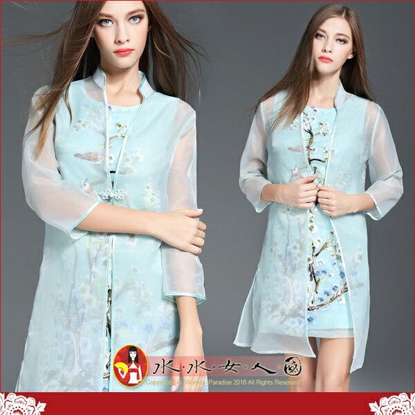 【水水女人國】~優雅時尚中國風美穿在身~寧靜(藍)。復古繡花改良式輕文藝時尚七分袖兩件式旗袍外套