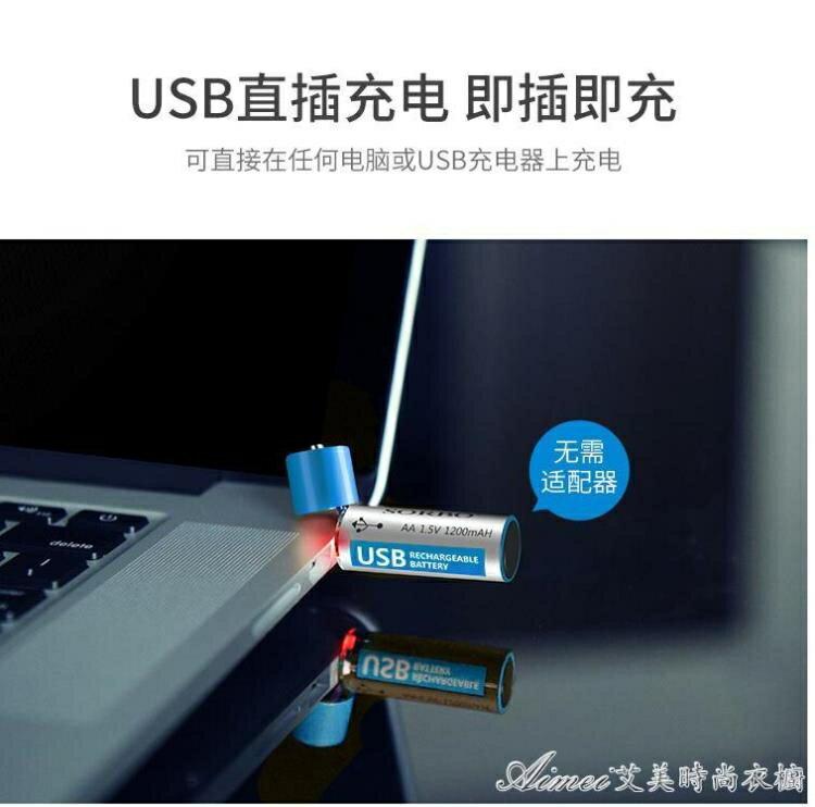 2021搶先款 SORBO碩而博帶usb可充電電池5號1.5v鋰電池AA羅技g304無線滑鼠7號 現貨快出 新年狂歡