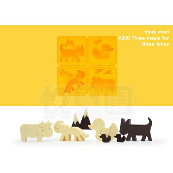 eeeek艾克魔塊可愛動物造型模組-動物之家(黃)【悅兒園婦幼生活館】