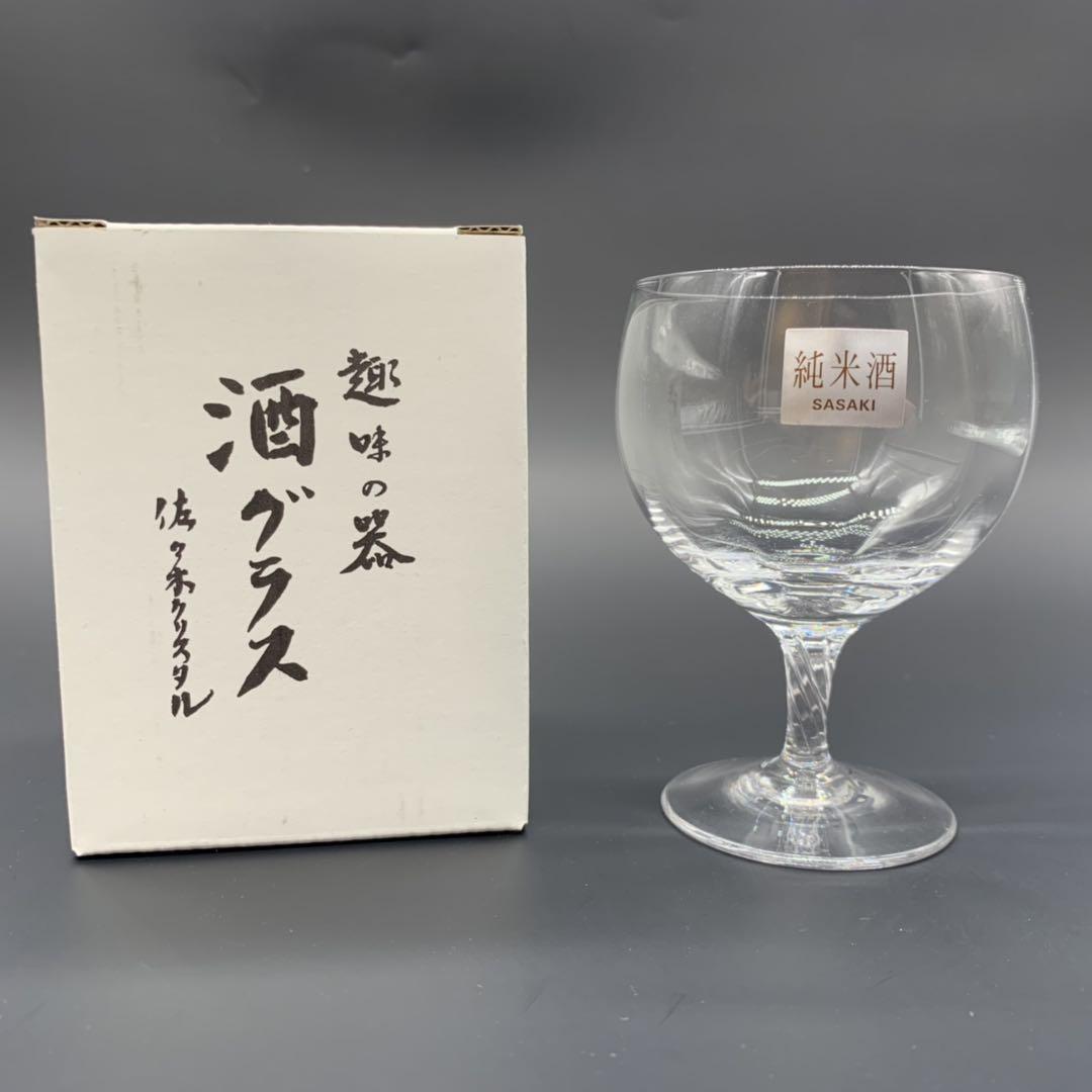 手工日本酒杯 純米酒160ml/吟釀酒130ml/生酒110ml