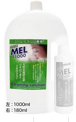 日本喜客(Saeco) 咖啡機專用清淨液 MEL-F1000 1000ml [代購]