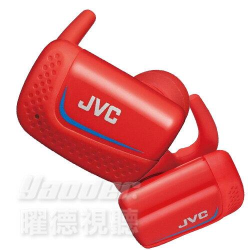 【曜德☆新品上架☆超商免運☆送收納盒】JVCHA-ET900BT紅色完全無線高音質藍牙耳機防水IPX5