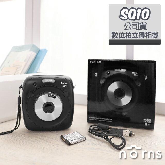 NORNS 【SQ10數位拍立得相機 公司貨】 日本富士INSTAX SQUARE 方形底片 相印機 印相機 相片列印機