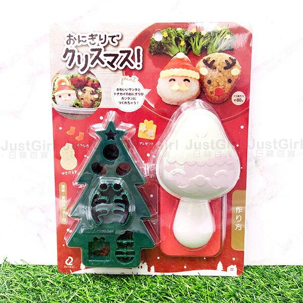 飯糰壓模模型押花模板聖誕樹聖誕老公公居家日本進口JustGirl