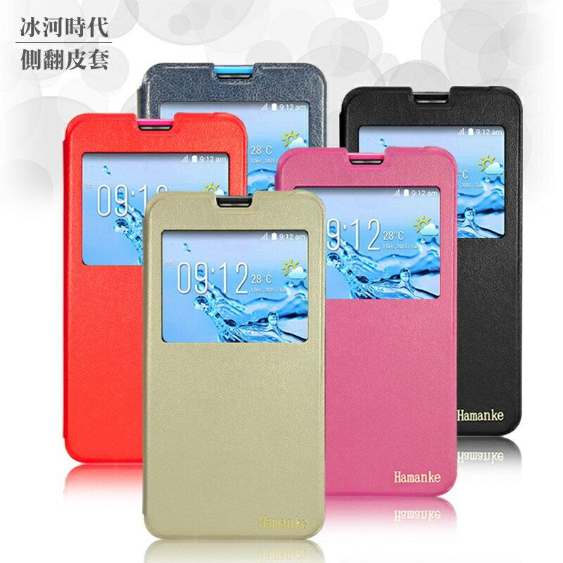 Acer Liquid Z520/Z330/Z530/Z630/Z630S 冰河時代 側掀皮套/保護皮套/立架式皮套/保護套/保護殼/手機套