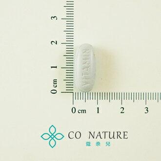 【CO NATURE】銀髮綜合維他命加強錠 90顆 3