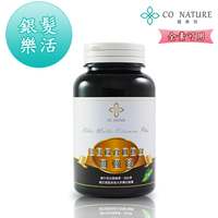 銀髮族用品與保健【CO NATURE】銀髮綜合維他命加強錠 90顆