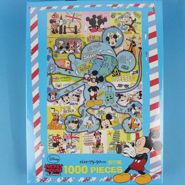 迪士尼 米奇拼圖 旅行篇 1000片拼圖 QFT01B 75cm x 50cm MIT製/一盒入{促580} Disney Mickey mouse & Friends 正版授權拼圖 米老鼠 米妮