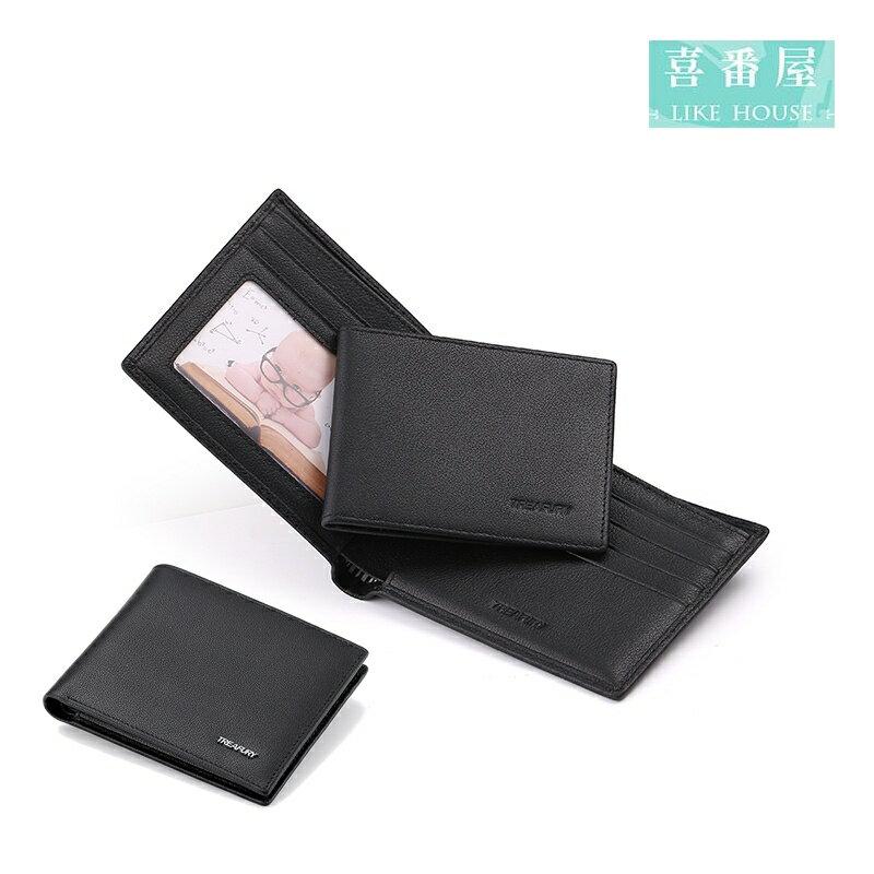 【喜番屋】日韓版真皮羊皮輕薄獨立駕照包2折皮夾皮包錢夾零錢包短夾卡卡片包卡片夾證件包證件套男夾男包LH372