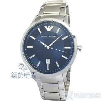 【錶飾精品】ARMANI手錶 亞曼尼表 日期 藍面鋼帶男錶 AR2477全新原廠正品 禮物