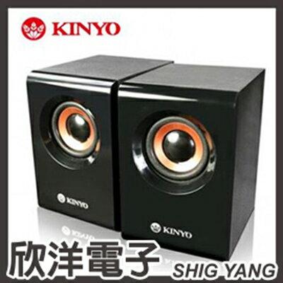 ※ 欣洋電子 ※ KINYO USB供電木質立體擴大喇叭 (US-176)
