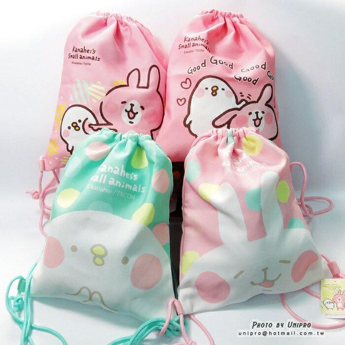 【UNIPRO】Kanahei 卡娜赫拉 正版 粉紅兔兔 Usagi 小雞P助 Pisuke 夢幻風格 束口 帆布 後背包 後背袋 束口袋 LINE貼圖