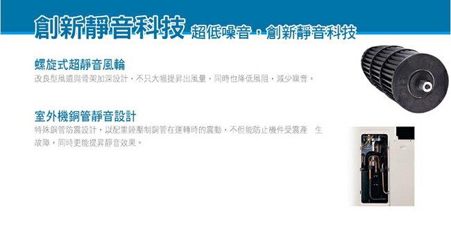#來電優價#SANLUX 台灣三洋 7-9坪 冷專分離式  超靜音 超強冷 萬能風向 SAC-50M/SAE-50M